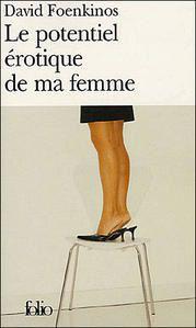 Femmes célibataires El tunis