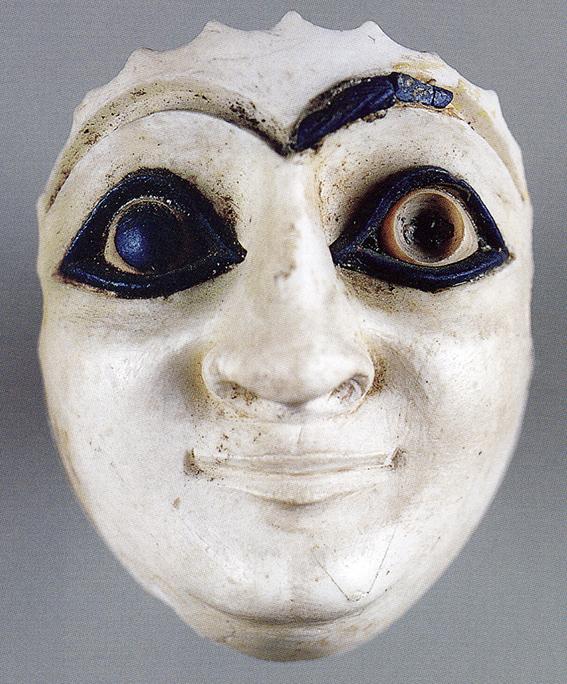 Rencontre femme masquée drais